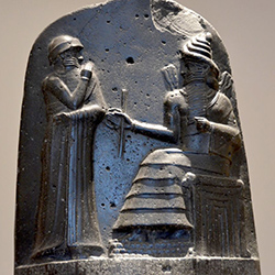 Part of the Code of Hammurabi